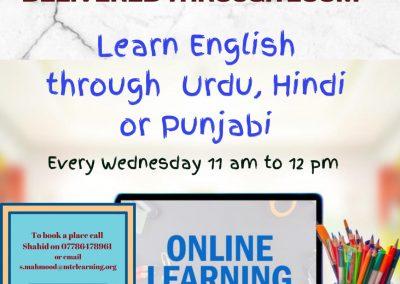 Learn English through Urdu Punjabi Hindi